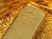 """تراجع أسعار """"الذهب"""" بعد تكبده أكبر خسارة له في عامين"""