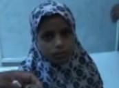 بالفيديو … طفلة يمنية دموعها من الحجارة