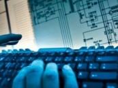 دورات تدريبية لصغار قراصنة الإنترنت!!!!