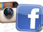 فيسبوك تحدّث تطبيق إنستاجرام لنظام آي أو إس