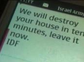 صورة متداولة.. الجيش الإسرائيلي لأهل غزة: سنهدم بيتك بعد 10 دقائق ارحل الآن