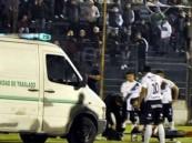 بالفيديو.. مصرع لاعب أرجنتيني أثناء مباراة لفريقه أمام افراد عائلته