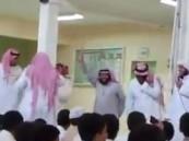 إعفاء مدير مدرسة بجازان بعد رقص معلميها