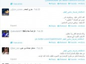 نصراويون يتصدَّوْن للشامتين بمرض الجابر ويدعون له: طَهور يا أبا عبدالله