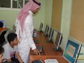 """مركز الموهوبين يدرب الطلاب الموهوبين على تصميم المدونات""""بالهفوف"""""""