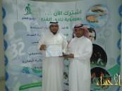 مدرسة الأمير بدر بن عبدالعزيز تكرّم قسم العضويات بنادي الفتح
