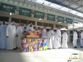 متوسطة سعد بن أبي وقاص تحتفل بعيد الأضحى المبارك