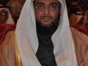 """""""البوعلي"""" نائب بلدي الأحساء: الأوامر الملكية رؤية لمستقبل واعد"""