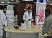 تفعيل اليوم العالمي لمكافحة الايدز بمستشفى الملك فهد