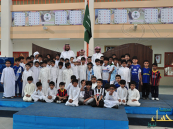 حفل معايدة مدرسة الأمير نايف بن عبدالعزيز الأبتدائية