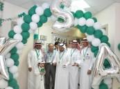 مركز صحي السلمانية بالأحساء يحتفل باليوم الوطني 83