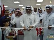 العبداللطيف يفتتح معرض اسبوع الأسنان الخليجي