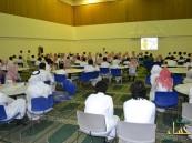 اللقاء التدريبي الأول (للطلاب المدربين) بمدرسة النووي