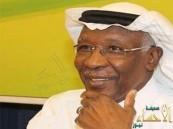 أحمد عيد: صافرة سعودية تحكم نهائي كأس الملك