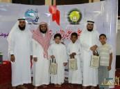 حلقات عمر بن عبدالعزيز بجامع الروضة تكرم طلابها المتميزين ومعلمي الحلقات .