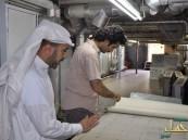 الشؤون الصحية و''فيمكو'' يرسمون خطة البنية التحتية لمستشفى الملك فهد