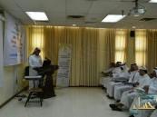صحة الأحساء تنظم ورشة عمل ( مهارات التعامل مع برنامج الإحالة )