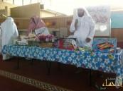 مدرسة قرطبة الإبتدائية تنظم حفل معايدة لمنسوبيها