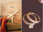 بالأحساء .. إمرأة تدلل على إبنتها للزواج من أجل قضاء ''الصيفية'' بأكملها خارج المملكة