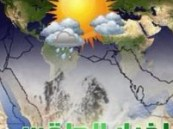 الطقس المتوقع اليوم الجمعة