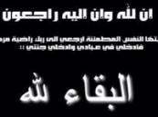 """""""مرزوق بن جدي """" في ذمة الله"""