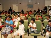 فريق (كيب قوينق) ينظم برنامج لأطفال مرضى السرطان في مستشفى الملك فهد بالدمام