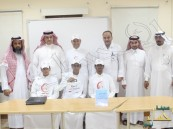 مدرسة الملك خالد الثانوية تنظم اللقاء الثاني للمدارس المعززة للصحة