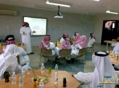 ثانوية سعد بن عبادة تستعد للدراسة بدورة مكثفة لمعلميها