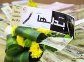 مدرسة الملك خالد الثانوية تمثل إدارة التربية والتعليم في تدشين العيادات الطبية