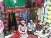 روضة الطفل السعيد بالمنيزلة تشارك في المهرجان الثقافي للطفل في جامعة الملك فيصل