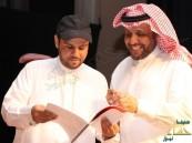 تعليم الأحساء يشارك ب (الحبل) بمملكة البحرين … المهرجان الثالث للمعاقين
