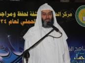 ''بالغنيم''يكرم الطلبة الفائزين في الدورة الصيفية لحفظ ومراجعة القرآن الكريم