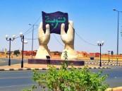 مقتل مقيم مصري بعد اعتداء أربعة سعوديين وسوداني عليه بتربة