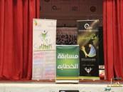 عمر الدريويز يفوز بالمركز الأول في مسابقة الخطابة