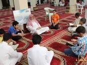 الدورة الصيفية لتحفيظ القرآن الكريم بجامع المزروعيه الكبير