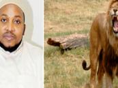 """قبيلة إفريقية تشترط على داعية سعودي """"قتل أسد"""" مهراً للزواج"""