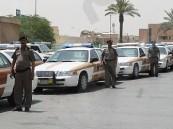 دوريات الرياض تقبض على 40 اثيوبيا في المناخ
