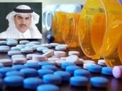 """""""الجمارك"""" ضبط محاولات تهريب أدوية حكومية للخارج عبر المنافذ"""