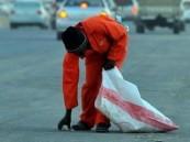 5 وزارات تدرس أسباب توقف عمال النظافة عن العمل