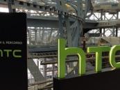 «إتش تي سي» تعتزم إطلاق نسخة بهيكل من البلاستيك من هاتف HTC One M8