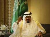 """الملك يوجه بعلاج """"سياميتين عراقيتين"""" استجابةً لمناشدة والدهما"""