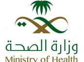 وزير الصحة يصدر قراراً بتعيين مجلس طبي استشاري لاحتواء فيروس كورونا