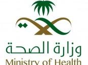 """الشؤون الصحية بالمنطقة الشرقية تنظم برنامج """" تميز """""""