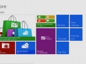 تطبيقات ويندوز 8 من مطورين عرب