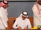 جمعية مكافحة السرطان الخيرية توقع شراكة مع جامعة الملك فيصل
