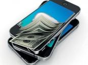 1.6 مليار مستخدم للشبكات الاجتماعية عبر الهواتف الذكية