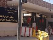 السجن 6 سنوات لمنظم مظاهرة نسائية في العوامية و3 لمغرد الفتنة