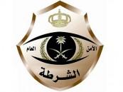 """""""شرطة عسير"""" تقبض على الشابين الآخرين المتهمين في واقعة التحرش بالظهران"""