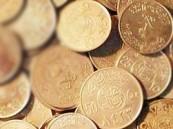 مجلس الوزراء يوافق على سك 400 مليون قطعة من فئة خمسين هللة