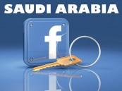 7.8 مليون مستخدم لـ «فيسبوك» في السعودية .. والإناث 26 %